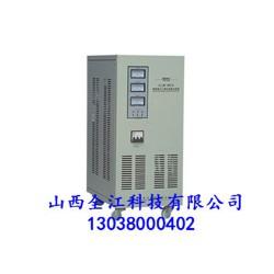 山西全江科技(图)_三相稳压电源供应商_太原