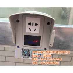 南阳电动车共享充电桩招商 宜家安好(图)