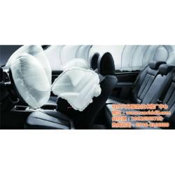 佳仕汽车技术|汽车安全气囊修复厂家|青海汽