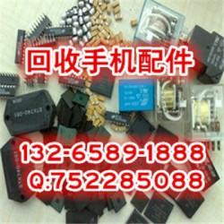 深圳收购华为nova手机天线