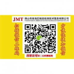 湖南省钢化玻璃 -第三方检测机构