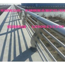 市政护栏不锈钢复合管、日喀则地区不锈钢复