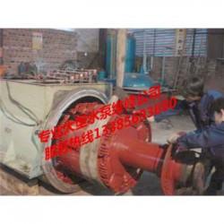 芜湖新界潜污泵维修有限公司|知乎