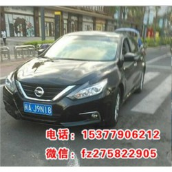 豪华商务车新店镇到长乐国际机场包车服务-