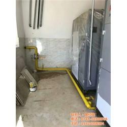 酒店煤气管道安装_专业煤气管道安装_重庆煤