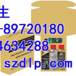 电瓶桩头保护剂、济南电瓶接头保护剂、德力