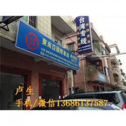 東莞深圳台灣海運寄個人行李多少錢一公斤