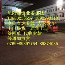 广州到天水甘谷县回头车回程车收费标准
