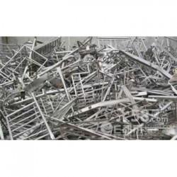 中山市废旧物资回收公司