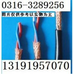 计算机电缆DJYPVP报价,生产厂家