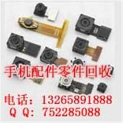 oppoa59sA面批发采购 回收小米手机盖板