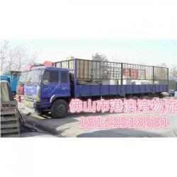 龙江乐从直达到浙江丽水龙泉货运部  整车.