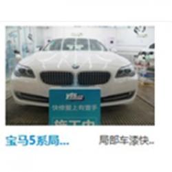 济南汽车喷漆分享车漆的保养注意事项