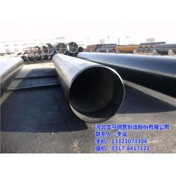 大口径厚壁直缝钢管公司_大口径厚壁直缝钢