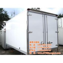 冷藏车冷冻机组,江门冷藏车,康泰制冷