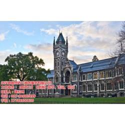 新西兰留学怎样、新西兰留学、壹新纽西兰帮