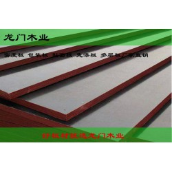龙门木业(图)、家具板价格、家具板