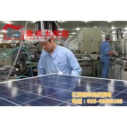光伏发电价格、亿清佳华、日照光伏发电
