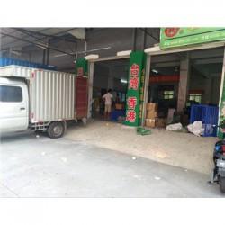 常平鎮寄台灣香港電商小包、東莞深圳集運、