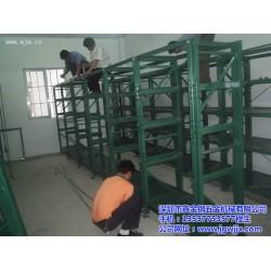 吊模模具架价格|梅州市模具架|鑫金钢厂家(