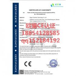 淄博CE认证是什么,为什么要申请CE认证怎么
