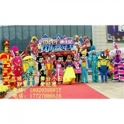 北京小丑,北京舞台小丑,北京气球布置,北