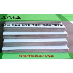 实木生态板|实木生态板价格|龙门木业(优质