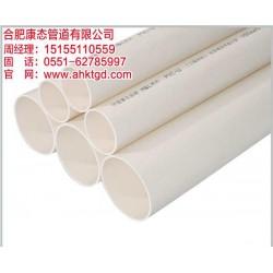 安徽pvc管件|合肥康态|pvc管件公司