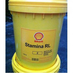 Shell Stamina RL 2,壳牌施达纳RL2高温润滑
