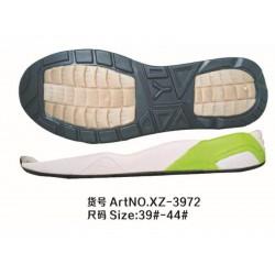 泉州市专业的PU鞋底批发 福建PU鞋底生产厂