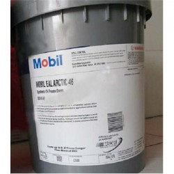 美孚环保冷冻机油EAL46,Mobil EAL Arctic 4