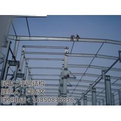 苏州民生二手钢结构(图)_销售二手钢结构_厦
