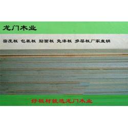 实木生态板|免漆实木生态板|龙门木业(优质