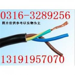 hyat-通信电缆市内通信电缆,生产厂家