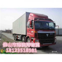 龙江乐从直达到福建福州罗源县货运部  整车