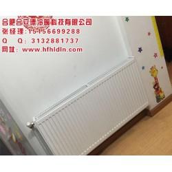 暖气安装报价、高新区暖气安装、合肥合立德