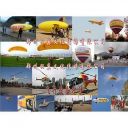 河南直升机专业租赁公司