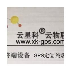 苏州GPS 苏州GPS产品供应 苏州车载GPS系统
