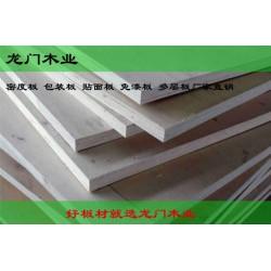 生态板价格,生态板,龙门木业(查看)