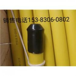 NH-VV16*0.75聚乙烯阻燃低烟电缆的介绍说明