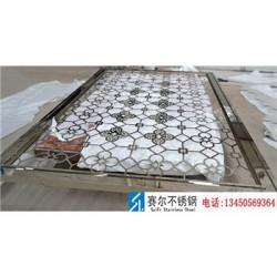 珠海不锈钢通花 隔断花格屏风定做厂家