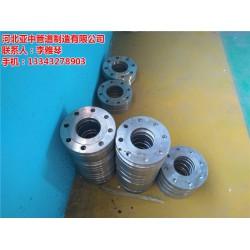 批量销售非标平焊法兰|亚中管道|衡水平焊法