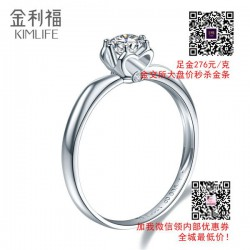 彩色钻石戒指价格,钻石戒指,【金利福】