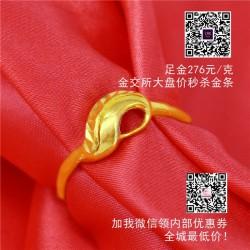 黄金手链价格|内蒙古黄金手链|【金利福】