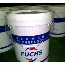 现货热卖福斯FUCHS ECOCOOL 1030S半合成水