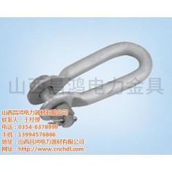 忻州悬垂线夹,山西昌鸿电力器材厂家,悬垂线