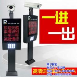 河南车牌识别系统哪里有卖、河南车牌识别系