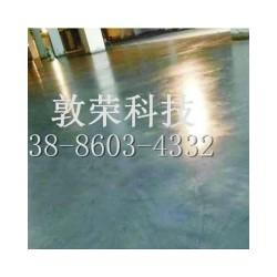 咸宁防静电水泥砂浆质量好不好_敦荣科技_水