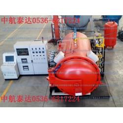 福建高品质热压罐生产培训|山东中航泰达(在