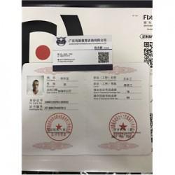 吊车操作证480元【销售热线】
